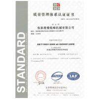 YUREFON MACHINERY CO.,LTD Certifications