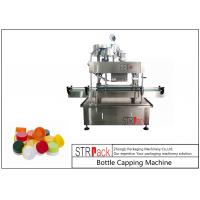 China Automatic Linear Capping Machine Press Capper To Tighten And Secure Caps wholesale