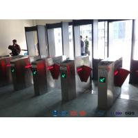 China Airport Flap Barrier Gate RFID Interface Waist High Bidirectional Flap Barrier Turnstile wholesale