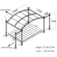 China Hang Speaker Aluminum Stage Truss Have Roof And With Wing 300mm X 300mm on sale