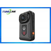 China Police Wireless Wearable 1080P Night Vision Rechargeable Battery 4G Body Worn Camera wholesale