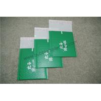 Quality Green Co-extruded Printed Polythene Mailing Bags 235x330mm #H for sale