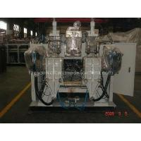 Buy cheap Blow Machine (HTII-5L) from wholesalers