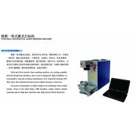 China Desktop Fiber Laser Marking Machines For All Metal Matieral 20w 30W 50W wholesale