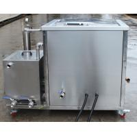 China AG SONIC High Power Industrial Ultrasonic Cleaner 28khz with Oil Skimmer T-24S wholesale