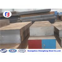 China Forged 1.2316 Tool Steel Low Impurity Content 4Cr13 ESR Steel Bar ISO Assured wholesale