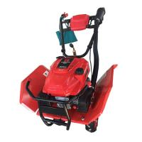 China equipments agricultural 6.5hp gasoline hand soil cultivator tiller  is for sale wholesale