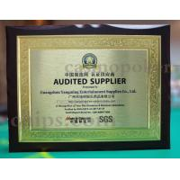 Guangzhou Yangming Entertainment Supplies Co., Ltd. Certifications