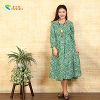 China Green Bottom White Flower Simple Long Sleeve Dresses Pull Rope To Collect Waist Design wholesale