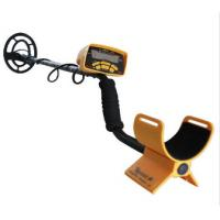 Buy cheap Outdoors Underground Metal Detector For Gold Long Distance Metal Detector from wholesalers