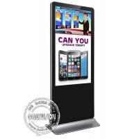 China Super Large PCAP Touch Screen Kiosk 1080P 6 Inch I7 8th Generation CPU Ubantu OS Interactive wholesale