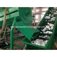 China SUS304 Waste Plastic Washing Plant for HDPE Bottle Barrel Crate Container wholesale