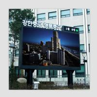 China Lightweight P16 Led Advertising Board Static Drive With 3 Years Warranty on sale