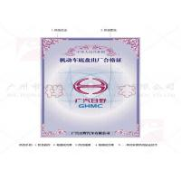 China Color Printing Professional Certificate Printing Folder Shape With Soft Cover wholesale