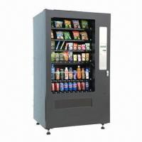 China Snack bottle can auto vending machine with chiller wholesale