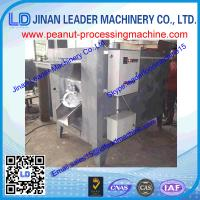 China stable performance peanut roasting machine can be maked according to customers' requests wholesale