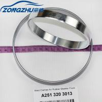 China Air Suspension Absorber For Mercedes-Benz W251 Front Crimping Steel Rings A2513203013 wholesale