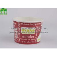 China Environmental Single Wall PE Coated Ice Cream Paper Bowls With Water Base Ink Printing on sale