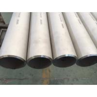 China Super Duplex Steel Pipes, EN10216-5 1.4462 / 1.4410, UNS32760,(1.4501),S31803 (2205 / 1.4462), UNS S32750 (1.4410),6m wholesale