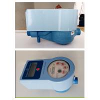 Quality Digital Prepaid Intelligent Water Meter Touchless Type With Brass Valve Control for sale
