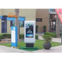 China IP65 Outdoor LCD Digital Signage All In One Touch Screen Digital Signage wholesale