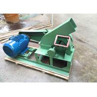 China Home Small Wood Chipper Machine With Low Noise 12 Months Warranty wholesale