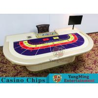 Buy cheap Macao VIP Dedicated Casino Poker Table With Standard Simulation Pu Leather from wholesalers