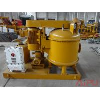 China Land drilling mud solids control ZCQ vacuum degasser for sale at Aipu wholesale