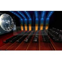 China Arc / Globular screen 3d movie theater , stereo cinema system with Dolby 3D / IMAX Projectors wholesale