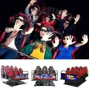China 5D Cinema Movie Theatre Interactive Gun Shooting 7D Cinema Motion Ride Cinema Chairs With Special Effects For Sale wholesale