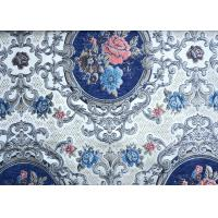 Buy cheap Multi - Colors Embroidered Curtain Fabric , Sofa Sheer Curtain Fabric from wholesalers