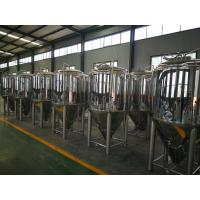 China 500L Three Vessels Small Brewery Equipment Steam Heating SS304 Materials wholesale