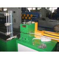 China 240kgs / h Plastic PP Strap Production Line / Plastic Strapping Machine wholesale