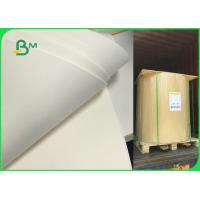 Buy cheap FSC White Food Grade Bleached Kraft Paper Roll 60gsm 70gsm 80gsm 120gsm from wholesalers