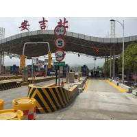 China Pit Type Road Weighbridge Vehicle Weighing Systems 60 Ton 100 Ton Customized on sale