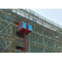 China Rack & Pinion Construction Site Hoist / Heavy Duty Construction Material Lift on sale
