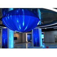 China Strong Contrast High Safety LED Sphere Display Convenient Installation Fast Heat Dissipation wholesale