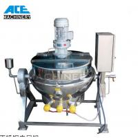 China Stainless Steel Milk Jacketed Kettle for Food (ACE-JCG-W2) wholesale