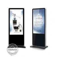 China Battery Powered Digital Signage Floor Stands , Touch Screen Kiosk Stand 86 Inch Large Size wholesale