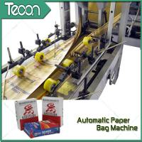 China High - Tech Cement Bag Making Machine with Auomatic Deviation Rectifying System wholesale