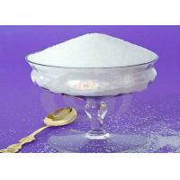 China China gellan gum powder water-soluble  gellan gum white powder wholesale