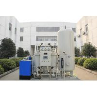 China LNG Liquefaction Production Line PSA Nitrogen Generator with BV Certificate on sale