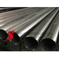 China Rigid Mechanical Seam Welded Tube , Cold Drawn Welded Tubes ASTM / DIN Standard wholesale