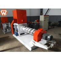 China Main Power 55KW Fish Feed Making Machine , Fish Feed Production Machine wholesale