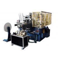 China SCM-S120 High Speed Automatic Paper Cup Machine For Cold / Hot Drinking Cups on sale