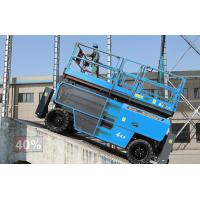China Industrial Rough Terrain Scissor Lifts Platform Machine With Positive Traction Control wholesale