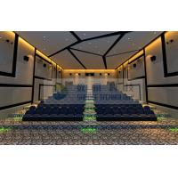 China 120 Persons 4D Motion Cinema with perfect fusion effect for amusement and entertainment park wholesale
