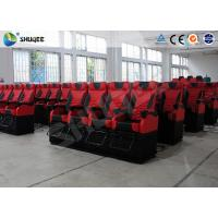 China Electronic System 4D Movie Theater Red 4DM Cinema Motion Chair For Children wholesale