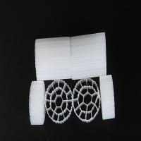 China White MBBR Filter Media wholesale