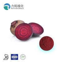 China Anti Tumor Fruit Green Superfood Powder With Pharmaceutical , Food Grade wholesale